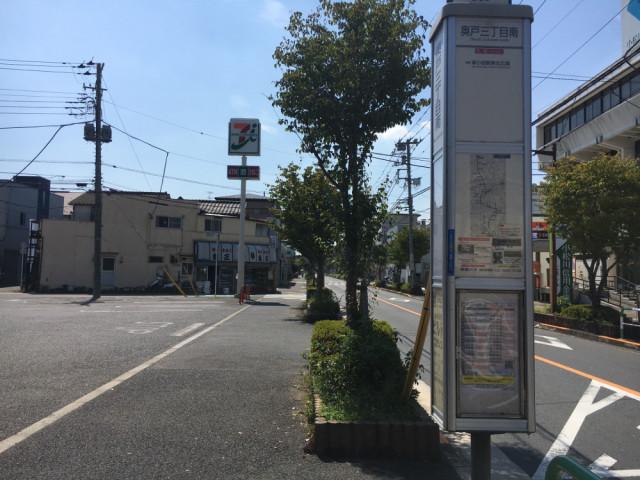 バス停前の画像